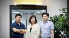 전북콘진원, 차세대 산업군 육성 … 신성장원동력 마련 '자신'