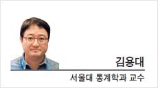 [세상속으로-김용대 서울대 통계학과 교수] 선을 넘다