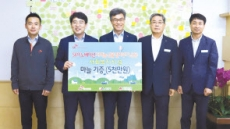 SK이노베이션, 마늘 대량 수매…농가 살리기 동참