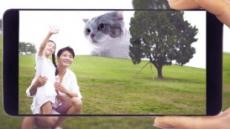 AR동물원 '찰칵'…SKT, 전국 '5G 클러스터'