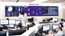 대한항공 '클라우드 커맨드센터' 오픈