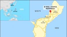 현대엔지니어링, 5.3억 달러 괌 복합화력발전소 수주