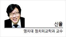 [세상속으로-신율 명지대 교수]조국 수석의 '말'