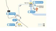 'DMZ 평화의 길' 파주 구간 8월 10일부터 개방