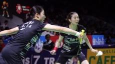 배드민턴 김소영-공희용, 일본 꺾고 일본오픈 우승
