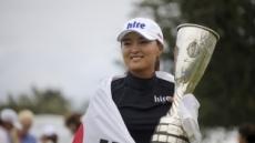 'LPGA 에비앙 우승' 고진영, 애국가 울리자 '눈물 펑펑'