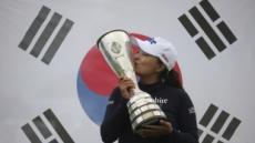 고진영 에비앙 챔피언십 우승…세계 랭킹 1위 5주만에 탈환