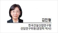 [헤럴드포럼-김민형 한국건설산업연구원 선임연구위원(경영학 박사)]건설업 여성인력 활용, '마초적 현장문화'부터 바꿔야