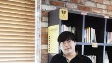 """체리벅스 장현진 PD """"'블소 레볼루션'만의 새로운 재미 선사할 것"""""""