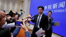 中 정부, 홍콩 시위대에 '군 투입' 가능성 강력 경고