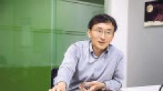 삼성전자 김남승 전무 세계 3대 컴퓨터학회 '명예의 전당'에 등재