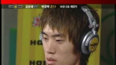 '1세대 스타크래프트' 프로게이머 박경락 사망…향년 35세