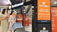 홈플러스, 개인 창고 서비스 '더 스토리지' 일산점 오픈