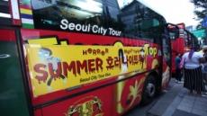 '버스안에 좀비가?' 서울시티투어 타이거버스 '서머 호러 나이트 투어'