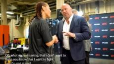 [SNS로 보는 UFC] 사이보그는 누네즈가 '무섭지 않다'