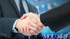 대한투자협회와 이베스트투자증권이 개인투자자들의 성공적인 투자를 위해 손을 잡았다.