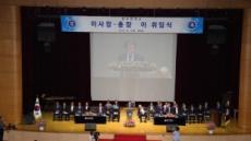 부영그룹, 경남 창원 창신대 인수…이사장·총장 이취임식
