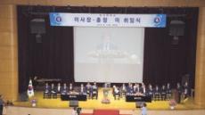 부영그룹, 창원 창신대 인수…이사장·총장 이취임식