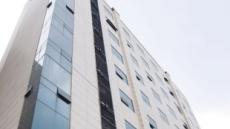 호텔의 대변신…폐업 위기 딛고 가치 'UP'