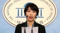 """바른미래, 김경수 6년 구형에…""""민주주의 파괴자 민낯 재확인"""""""
