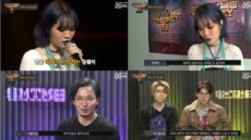 '쇼미8' 윤훼이 · 우진영, 평가의 잣대가 다르다?