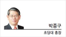 [헤럴드포럼-박종구 초당대 총장] 경제의 야성적 충동을 자극하라