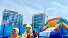 '어린 아이와 함께 즐기세요' 6세 이하 영유아 동반가족 위한 호텔 프로모션 다양