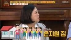 """김숙 """"신길동 맛집 인줄 알고 갔더니 은지원 집"""""""