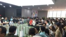 '신천안 한성필하우스 에듀타운' 오늘부터 3일간 정당 계약