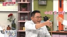 """이봉원 """"중식당 日 450만원 매출 올리기도, 예전같지 않아"""""""