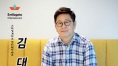"""스마일게이트 김대진 본부장 """"VR사업은 미래 향한 투자, 차세대 먹거리로 육성 '자신'"""""""