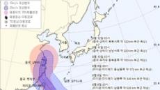 태풍 프란시스코 소멸, 폭우 주의…레까미 예상경로는 타이베이-상하이