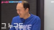 """김광규 """"저 다음 달 결혼""""…'불청' 멤버들 모두 떨떠름"""