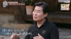 """이연복 """"방송 촬영 일찍 끝나면 식당 가 아내와 교대"""""""