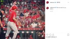 [SNS로 보는 MLB] LAA 트라웃, 시즌 37호 홈런에 담은 염원
