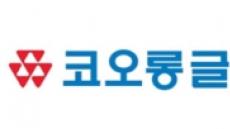 코오롱글로벌, '주택사업 호조' 상반기 영업익 560억원…전년比 104.8%↑