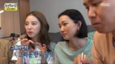 """'리액션퀸' 모델 아이린 """"최애 음식은 열무비빔밥"""""""