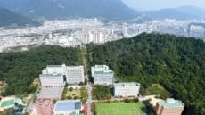 부영그룹, 창신대 2020년 신입생 등록금 전액  지원