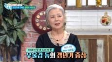 """서우림, 폐암 투병 고백 """"최근 악화 돼 재수술"""""""