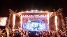 블랙뮤직페스티벌, 이틀 관객 3만여명 성료..지역 정체성과 음악 트렌드 잘 접목한 축제