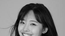 """'아이돌학교 출신' 솜혜인 커밍아웃…""""저 안 불쌍해요, 행복해요"""""""
