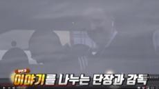"""유벤투스 감독 """"오면 티켓값 줄게"""" 발언에 진짜 찾아간 한국 유튜버"""