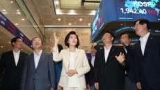 """한국거래소 노조 """"자유한국당, 거래소 출입 전면금지"""""""