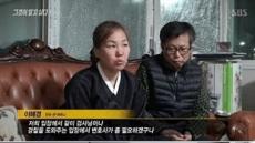 배우 이상희, 아들 폭행사망 피의자 '무죄→유죄' 판결 항소 왜?