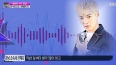 """'한밤' 강남 측 """"이상화와 결혼 때문에 귀화한 건 아냐"""""""