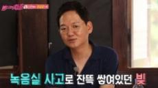 '입영열차' 김민우 자동차 딜러로 전업한 이유