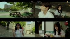 '열여덟의 순간' 김향기, 감성 청춘물에 딱 맞는 감정 연기