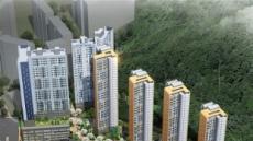 역세권, 학세권, 숲세권, 길음역 동양파라곤, 3박자 갖춘 프리미엄 아파트