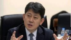 금감원, 서울 금융중심지 입주 국내외 핀테크기업들과 간담회