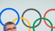 독도 표기·올림픽 방사능 문제…IOC '어떤 답' 내놓을까